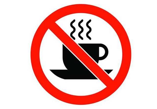 No Al Caffè
